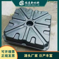 莆田塑料薄壁方箱 一次性建筑膜壳生产厂家