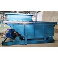 给煤机GLD1500/7.5/S带式给煤机厂家生产各类给煤机