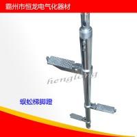 铝合金蜈蚣梯HLDQ6-6铝合金独角梯可拆卸可折叠柱式梯