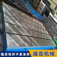 山东铸铁平台价格生产周期短铸铁平板长期现货供应