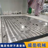 山东铸铁平台价格树脂砂成型 铸铁平板 市场占比大
