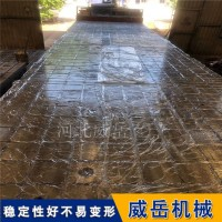 河北铸铁T型槽地轨生产周期短 铸铁平板 长期供应商