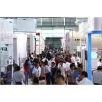 2021第四届上海国际冶金工业智能装备展览会
