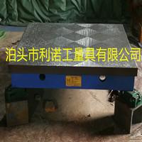 铸铁平台、检验平台、划线平台、焊接平台、铸铁平板