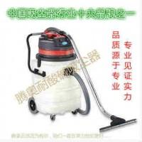 腾奥大功率耐酸碱防腐蚀干湿两用工业吸尘器TA-310