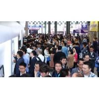 2021佛山国际真空技术及设备展览会
