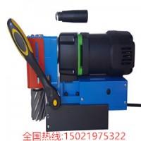 用于狭小空间的小型卧式磁力钻MDLP45