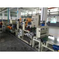 丁基防水胶带生产线_蚌埠佳德智能装备科技有限公司