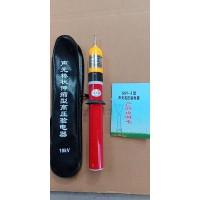 高压验电器 高压测电笔 验电笔 高压电笔 验电器
