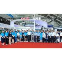 2021中国江苏雷达展览会