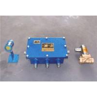 本安型光控洒水降尘装置ZP127矿用洒水除尘设备