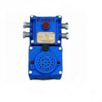 声光信号器KXH127本安信号器井下通信打点