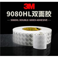 供应3M双面胶 3M耐高温双面胶 3M双面胶厂家