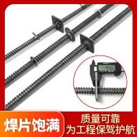 三段式止水丝杆规格 剪力墙通丝拉杆 穿墙对拉螺杆报价