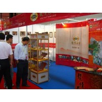 2021中国(苏州)国际蜂产品及蜂蜜产业展览会