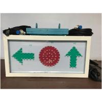岔位指示器KXH127C型矿用本安岔位指示器价格低