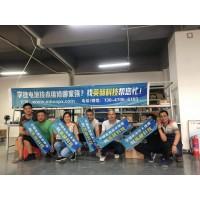 锂电池组装维修技术培训,学时短,一对一辅导,包教包会