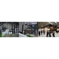2021中国(杭州)国际厨卫及卫浴五金配件展览会