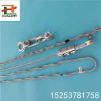 诚信商家现货供应OPGW耐张线夹 预绞式OP光缆耐张串