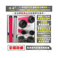 替代杭州山立压缩空气过滤器滤芯SLAF-20HA/HH五卡