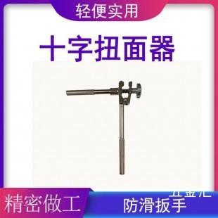 接触线十字扭面器 可调节扭面器 铜线正面器