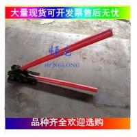 导线煨弯器 地线煨弯机 铁路施工弯管机