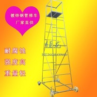 铁路检修梯车 轨道梯车 金属钢管梯车