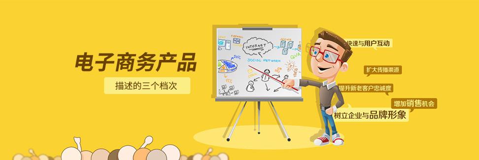 五金机电网五金行业知识平台